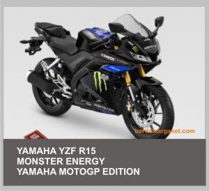 YZF R15 MONSTER ENERGY YAMAHA MOTOGP EDITION