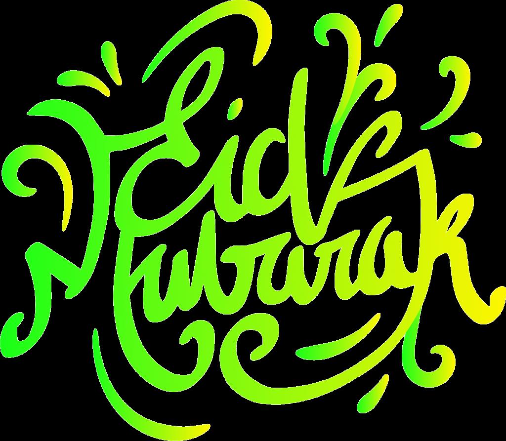 Stiker Eid Mubarak 2021
