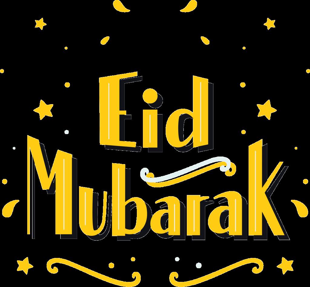 Stiker Eid Mubarak