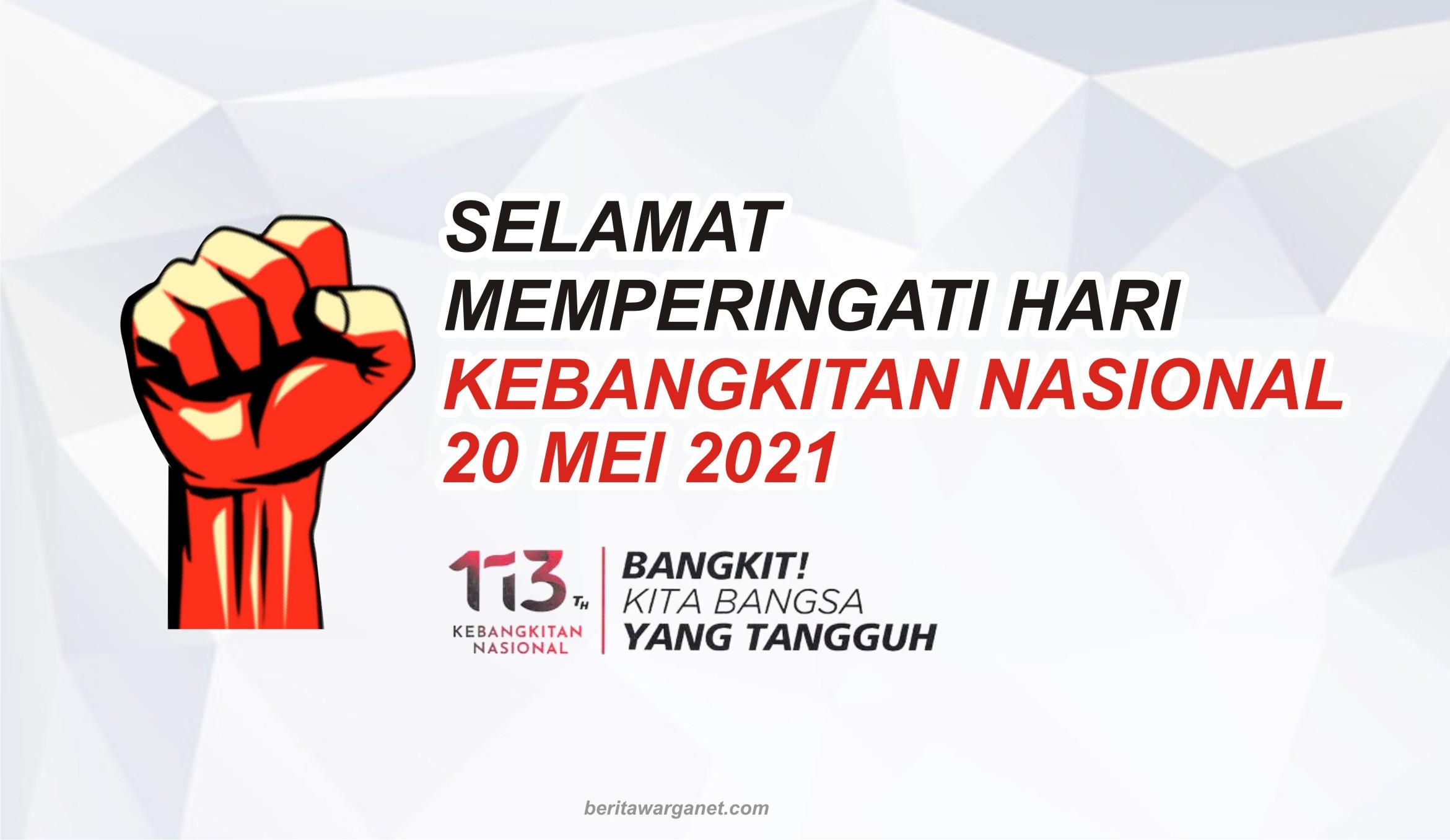 poster kebangkitan nasional 2021