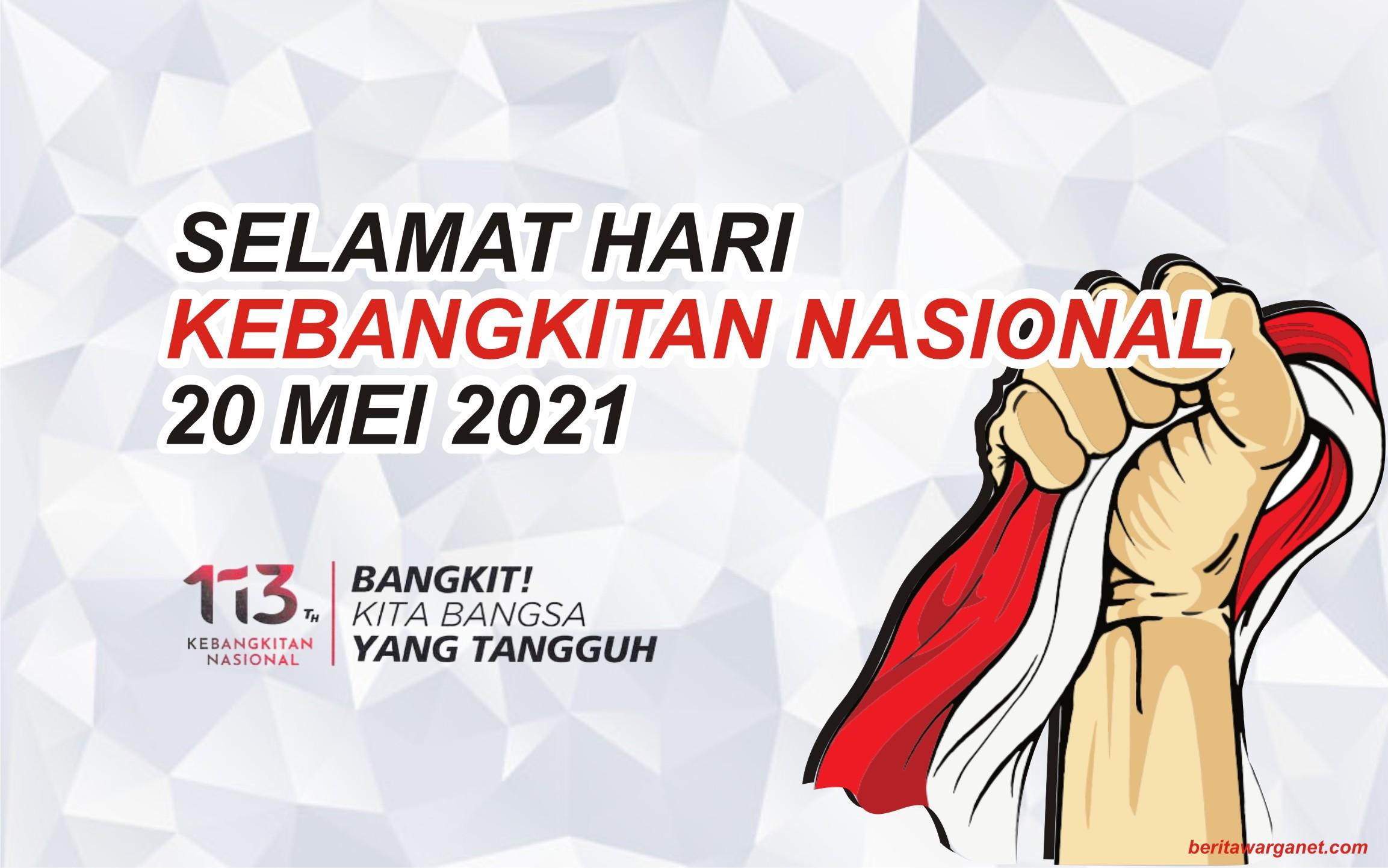 Gambar Tema Hari Kebangkitan Nasional 2021