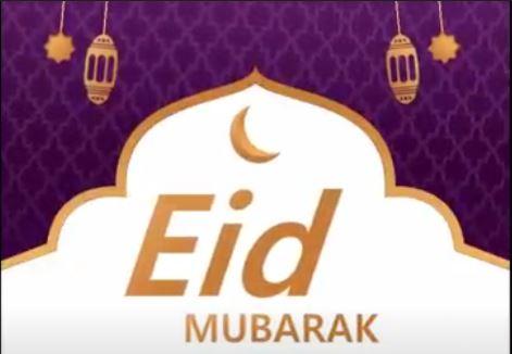 eid mubarak 2021 animation