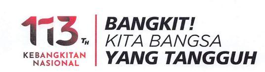 logo hari kebangkitan nasional 2021