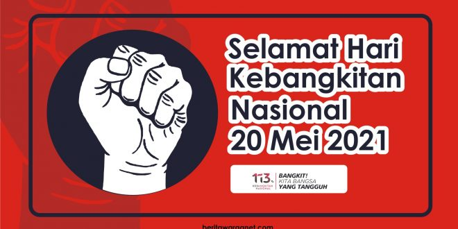 Poster Hari Kebangkitan Nasional 2021